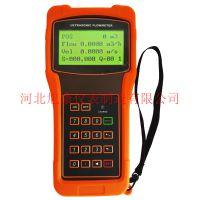 多种规格 便携式 手持式超声波流量计 超声波流量传感器