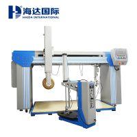 海达家具检测 床垫滚压试验机(三合一)