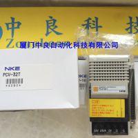 船运拼单进口日本NKE株式会社端子台PCV-32T