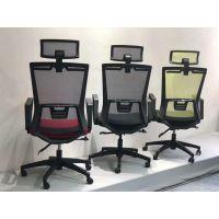 上海高档办公椅子 现代网布办公椅工厂 韩尔优选产品
