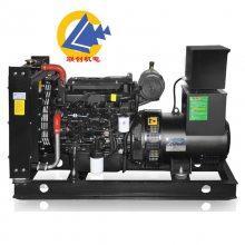 浙江工厂直销40KW潍柴动力柴油发电机 TD226B-3D 全自动发电机组