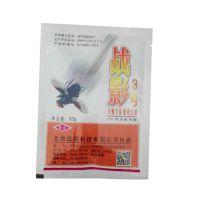 酒店灭蝇产品生产厂家-北京战影(在线咨询)-灭蝇产品生产厂家
