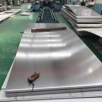 宝钢304不锈钢板材/304镜面不锈钢防滑板/304拉丝不锈钢板