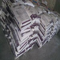 通化灌浆料厂家,四平、延吉、长春设备基础二次灌浆料
