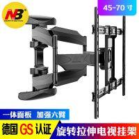 NB45-70曲面电视挂架壁挂支架伸缩旋转架子可调角度通用电视挂架