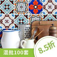 Funlife速卖通亚马逊家居装饰土耳其风格瓷砖贴客厅厨房墙贴TS031