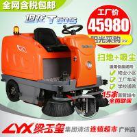 坦龙驾驶式扫地车上海扫地机小区物业公园地面清扫车全自动扫地机