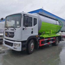 东风10吨泥浆运输车多少钱