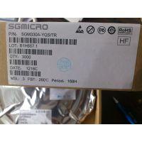 SGM330A-YQS/TR SGMICRO SSOP16 广益达电子 SGM330A