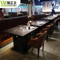 好牛肉城主题火锅餐桌座椅供应厂家 大理石材质火锅桌子