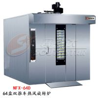 赛思达热风旋转炉NFX-64D电力型64盘双推车厂家直销