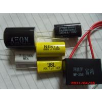 深圳东莞电子元器件喷码加工 流水号 可变数据打码
