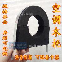 空调管道用木托 各种规格管道木码 管道固定垫木抱箍横担木码