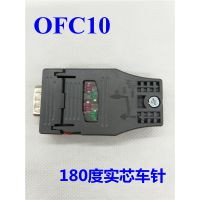 profibusdp接头6GK15OO-0FC10直角兼西门子180DP总线连接器