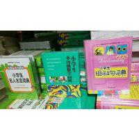 正版图书批发商--北京天道恒远图书批发公司