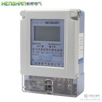 单相射频刷卡电子式预付费电表