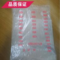 内膜袋定制 包装袋 来图来样按需定制 透明平口袋 透明塑料袋
