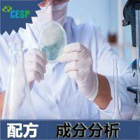 胶浆配方分析 优化还原 建筑用粘合剂 工艺指导 胶浆成分检测