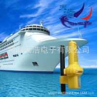 船用AIS设备Matsutec HX-5000自动识别系统搜救应答器 急示位标