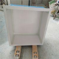 玻璃钢水槽 可做清洗槽 水产养殖用 冀州亿恒