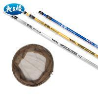 龙王恨2.1米3米伸缩碳素抄网 可定位抄网杆 可折叠抄网头 抄网兜