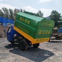 环卫农用三轮挂桶式垃圾车4立方垃圾清运车厂家