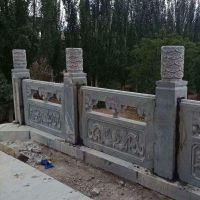 厂家制作花岗岩石雕栏杆 石栏杆栏板 免费安装石栏杆