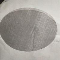 现货30目铁丝过滤网片用于塑料挤出机 平纹编织