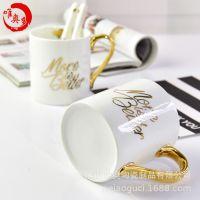 维奥多厂家批发骨质瓷水杯 陶瓷金把马克杯创意金把咖啡杯 可定制加logo