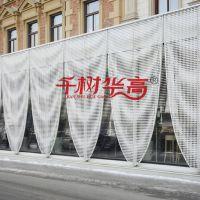 氟碳烤漆弧形铝单板 厂家直销酒店商场异形吊顶幕墙 铝合金拉网雕花