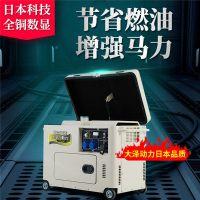 工厂应急8kw柴油发电机体积