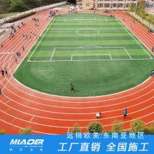 上海运动场橡胶地面施工