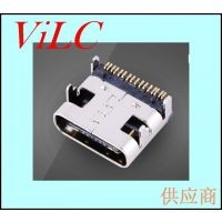 TYPE C母座 16PIN-USB3.1插座 大电流快充 有柱