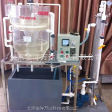 竖流式圆形溶气加压气浮装置厂家直销 型号:KJ-TG102 金洋万达