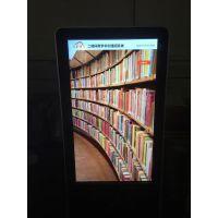 电子书借阅机提供电子书、电子期刊、音频、报纸借阅服务