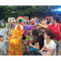 东阳市小丑表演 马戏团小丑