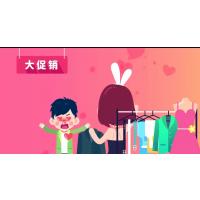 杭州flash课件公益动画短视频MG动画制作