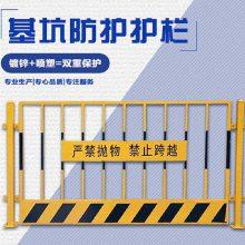 批发建筑防护网防护栏定制施工安全网建筑基坑护栏网
