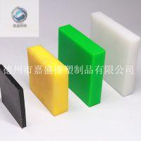 泰科纳超高900万分子量聚乙烯板 UPE工程塑料板规格