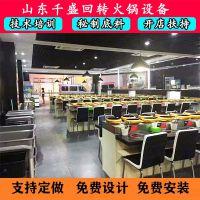 专业承接重庆回转小火锅设备价格