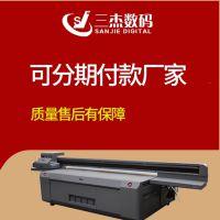 3D浮雕UV印刷机