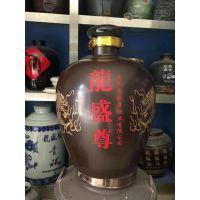 惠州陶瓷酒缸加字定做 陶瓷酒坛100斤厂家直销