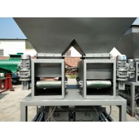 沙土包装机\\沙土定量包装机\\砂石装袋包装机