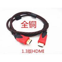 3米1.3版HDMI高清数据线3D机顶盒 电脑电视投影仪连接线
