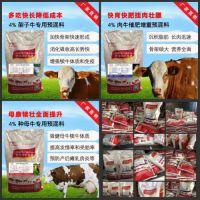 利斯特育肥肉牛专用营养饲料