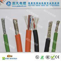 深圳拖链电缆TRVV0.75X2高柔性耐折弯机器人电缆 1000万次