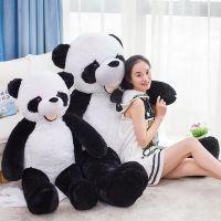 厂价直销超大熊猫公仔毛绒玩具卡通可爱巨大型微笑熊猫布娃娃大号