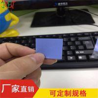 厂家直销粘性导热硅胶片绝缘硅胶片、电脑CPU散热硅胶垫片 25*25