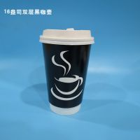 一次性双层隔热纸杯批发16盎双层咖啡奶茶纸杯 打包纸杯不含盖