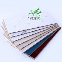 竹木阁室内装饰墙板 SPC地板 厂家直销绿色环保